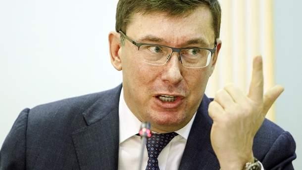 Юрий Луценко рассказал детали встреч с Рудольфом Джулиани