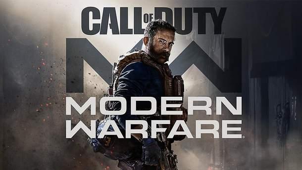 Call of Duty: Modern Warfare – трейлер, системні вимоги та дата виходу гри