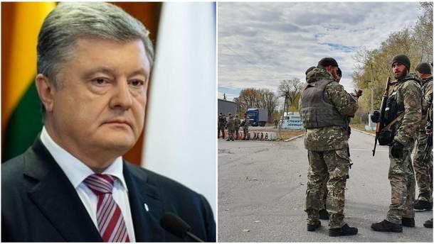 Новини України 9 жовтня 2019 – новини України і світу