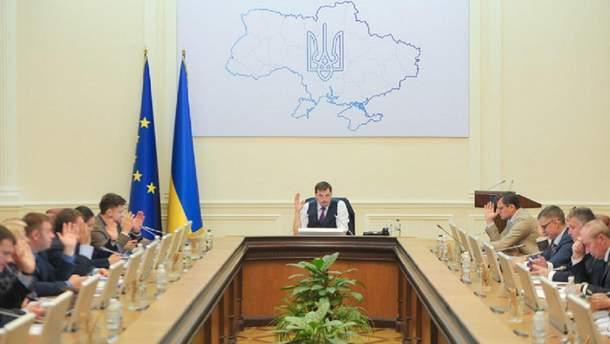 Заседание Кабинета Министров Украины 9 октября