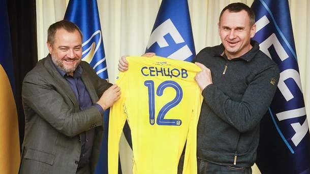 Андрей Павелко и Олег Сенцов
