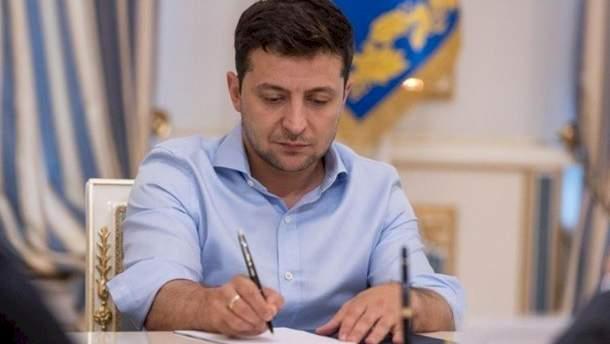 """Зеленский подписал закон о защите """"географических брендов"""""""
