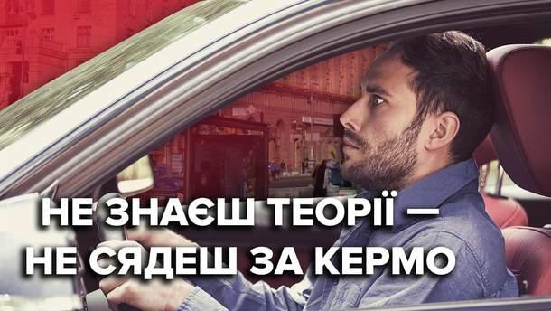 Водители-новички будут сдавать экзамен на знание ПДД перед посадкой за руль