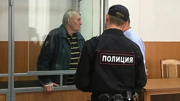 Шпигував на користь України: у Росії відправили на 12 років в колонію 72-річного пенсіонера