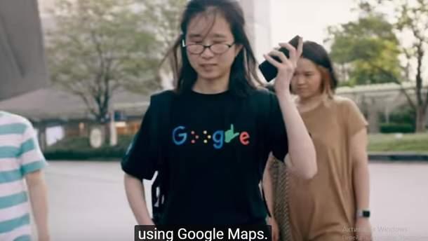 В додатку Google Maps з'явилися голосові інструкції для незрячих