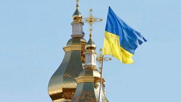 Грузинский иерарх поддержал решение Греческой церкви относительно Украины