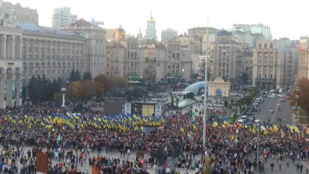 """Марш """"Нет капитуляции!"""" в Киеве: полное видео"""