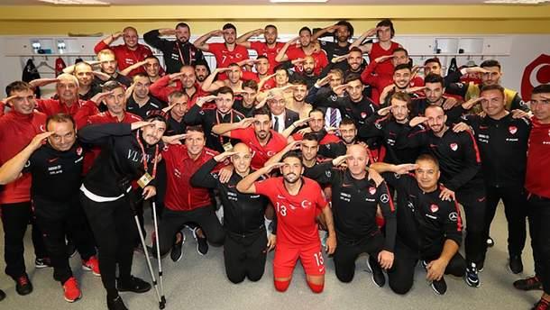 Военное празднование гола сборной Турции: что произошло и реакция УЕФА