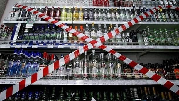 Верховный суд отменил решение Киевсовета о запрете продавать алкоголь ночью