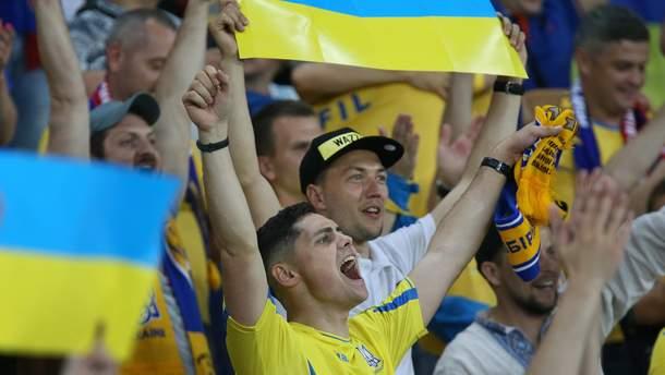 Виконання гімну України перед матчем з Португалією у Києві: відео