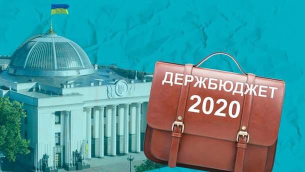 Верховна Рада проголосує за Держбюджет у першому читанні 18 жовтня, – Разумков