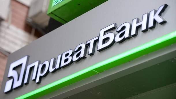 Приватбанк виграв апеляцію проти Коломойського – новини