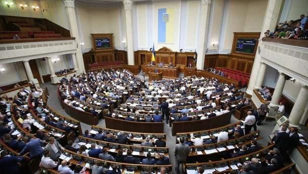 Александр Копыленко принес присягу в Раде
