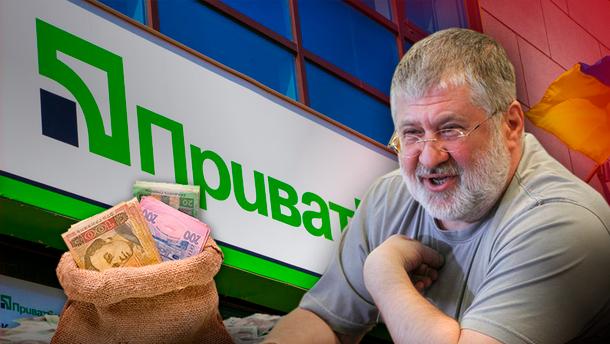 Приватбанк выиграл апелляцию против Коломойского: что это значит и что будет дальше