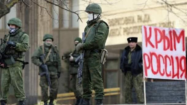 """Суддя, яка визнавала майно Міноборони у Криму """"власністю Росії"""", проведе 12 років у в'язниці"""