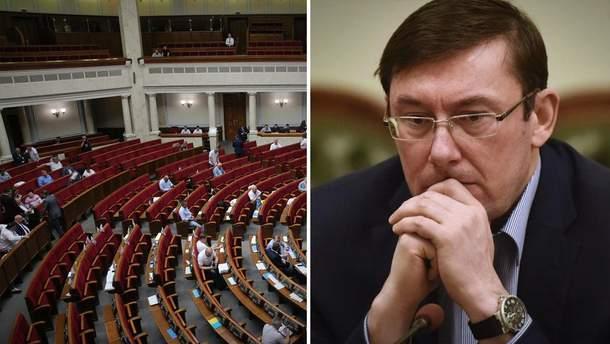 Головні новини 16 жовтня: штрафи за прогули у Раді, Луценко можу загриміти до в'язниці