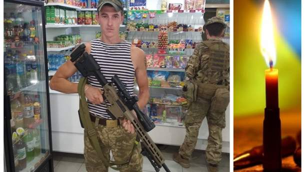 На Донбассе от пули снайпера погиб морпех с Луганщины