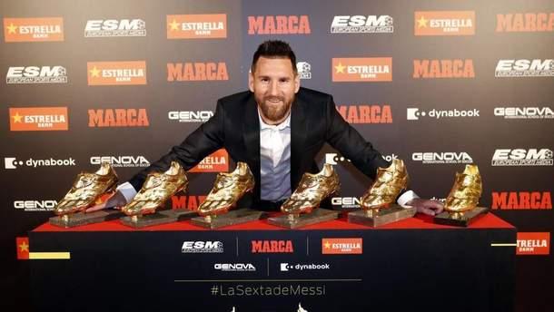 """Мессі отримав """"Золоту бутсу"""" як найкращий нападник в Європі, вона в нього вже шоста"""