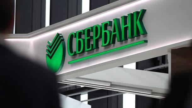 """Суд зняв арешт з акцій """"доньки"""" російського Сбербанку"""