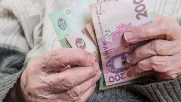 Пенсия 2020 Украина – как будет расти пенсия в 2020 – бюджет 2020