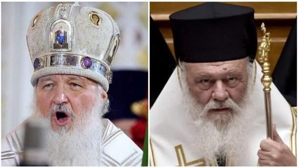 Патриарх Кирилл теперь не будет вспоминать Иеронима в богослужениях