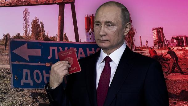 Кремль хочет признать украинцев носителями русского языка: что это значит и каковы последствия