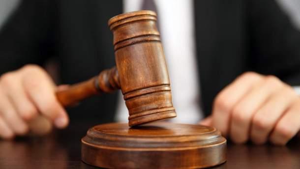 Суд заочно осудил пророссийского коллаборанта