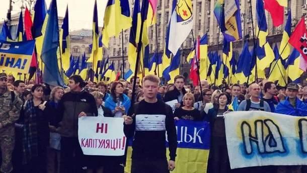 Протесты в Киеве – подарок для властей Украины