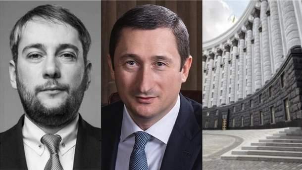 Головні новини 20 жовтня: новий голова Київської ОДА і низка важливих призначень уряду