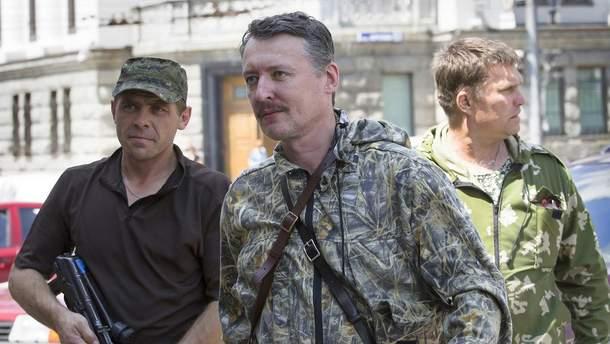 """Гіркін зізнався, що привів до """"влади"""" на Донбасі криміналітет"""