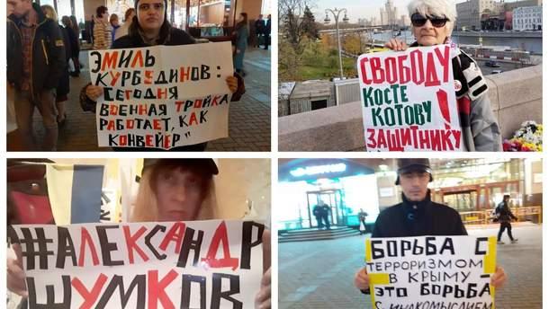 В Москве и Санкт-Петербурге прошли пикеты в поддержку пленных украинцев