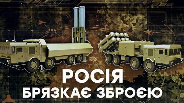 Военные учения РФ в Крыму: чем хвастается агрессор и кого боится в Черном море