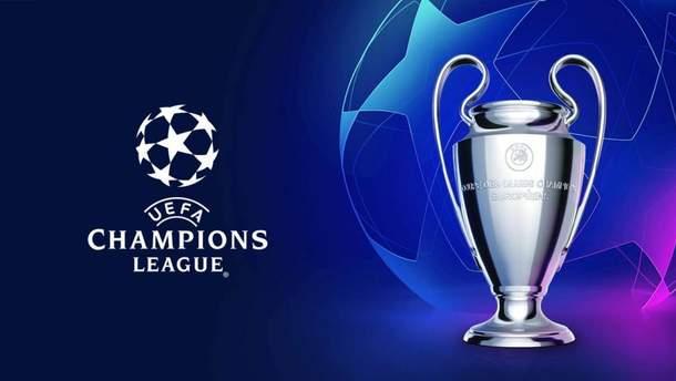 Лига чемпионов: результаты матчей и видео голов 22 октября
