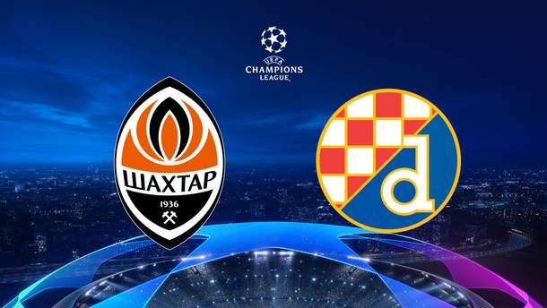 Шахтер – Динамо (Загреб): онлайн-трансляция матча Лиги чемпионов