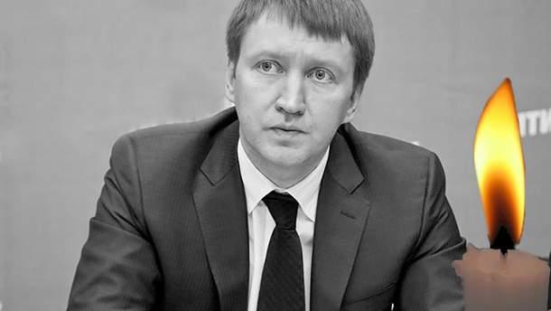 Загинув Тарас Кутовий: чим відомий колишній міністр