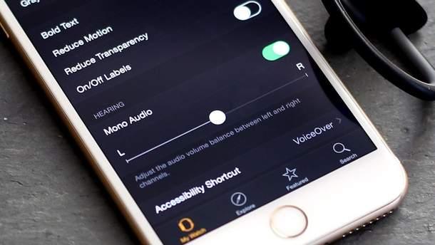Як використання темної теми в iOS 13 впливає на заряд акумулятора iPhone: цікаве дослідження