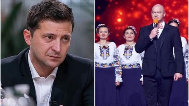 """Зеленського чекали на скандальному виступі """"Кварталу"""""""