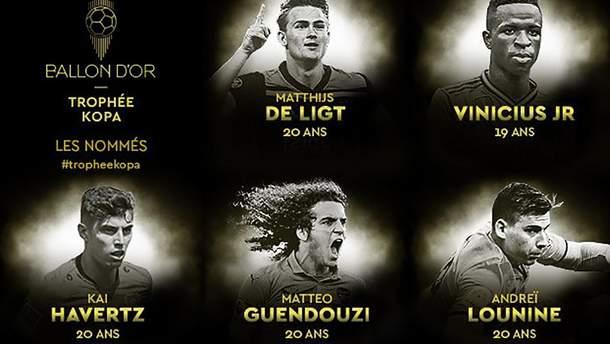 Лунін, де Лігт та інші поборються за приз найкращому молодому гравцеві за версією France Footbal