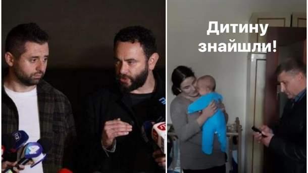 Главные новости 23 октября: Дубинский, Арахамия и полиграф, похищение ребенка в Киеве