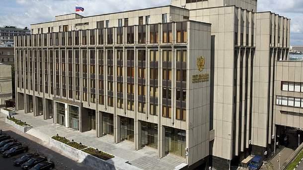У будівлі Ради Федерації Росії підгоріло м'ясо: евакуювали всю будівлю