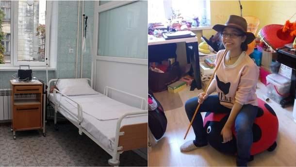 Сейчас ребенок в больнице