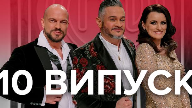 Мастер Шеф 2019 – 9 сезон смотреть 10 выпуск онлайн 01.11.2019