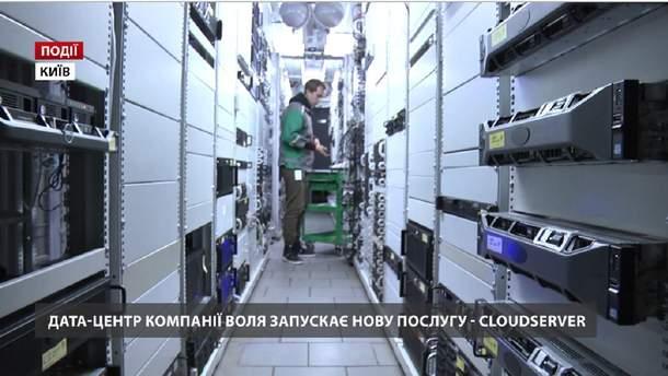 Дата-центр компании ВОЛЯ запускает новую услугу CLOUDSERVER