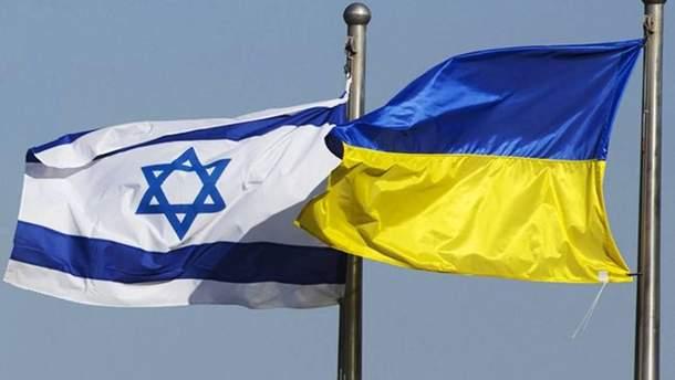 Посольство Ізраїлю в Україні відновить роботу