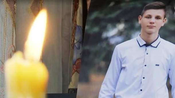 14-летний Денис Чаленко, который погиб в Прилуках