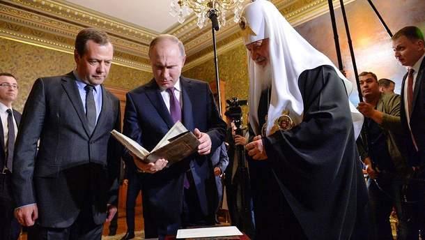 РПЦ агресивно відреагувала на рішення Грецької церкви