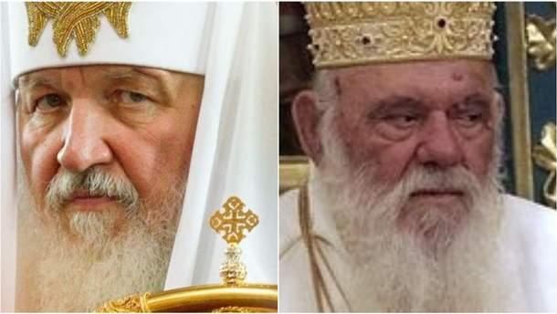 Патріарх Кирило і архієписком Афінський Єроним
