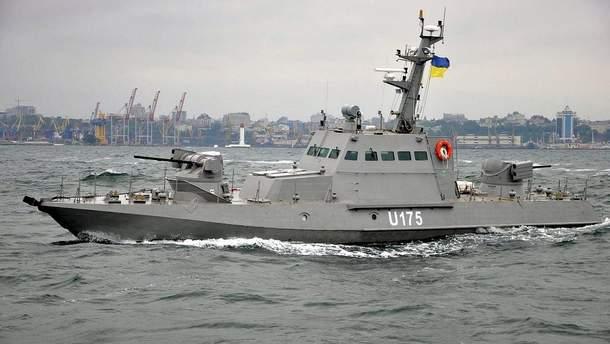 Російські прикордонники захопили українські кораблі у листопаді 2018 року