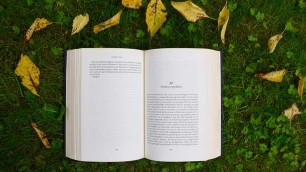Книжкові новинки листопада