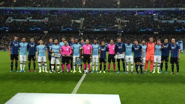 Аталанта – Манчестер Сіті: де дивитися онлайн матч 6 листопада 2019